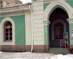 Кафе У Кнутссона
