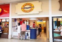 Batata Inglesa - Shopping Gávea
