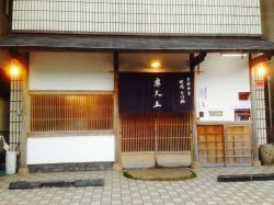 Yakinikurakuteno