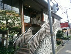 Kamakura Pasta Moriguchi