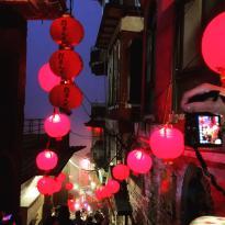 Jiu Zhong Ting Tea House