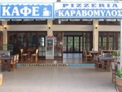 Pizzeria Kafe Karavomilos