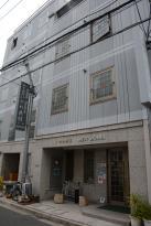 伊川旅館酒店