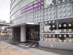 Parti Seto Civic Center