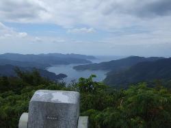 Yuwandake Observatory