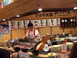 Mawaruzushi Mekkemon Kagoshima Chuoeki