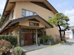 Japanese Restaurant Toyoda