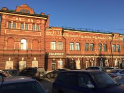 The Former Free Library S.S. Varguzova