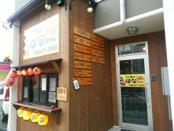 Takoyaki Hanachan
