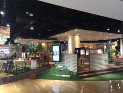 Tokyo Gas Yokohama Showroom