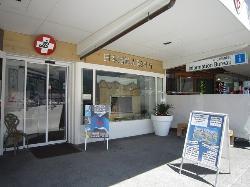 Grindelwald Japanese Information Bureau