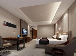 Yueyuanfang Hotel
