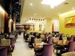 Meiyuan International Hotel