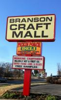 The Branson Craft Mall and the Pickin Porch Deli
