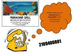 Maracana Grill