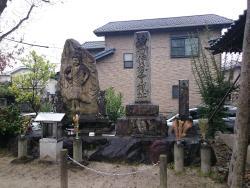 Iwakura Castle Remains