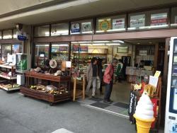 Restaurant Fugetsu