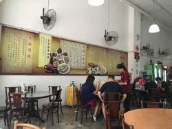 Rong Cheng (Sin Ming Road) Bak Kut Teh