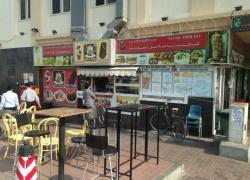Falafel & Shawarma