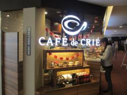 Cafe de Crie, Kariya Highway Oasis