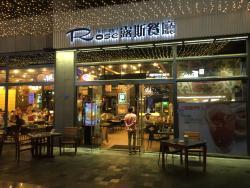 Lusi Gangshi Restaurant(Languifang)