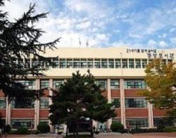 Daegu Metropolitan Jungang Library