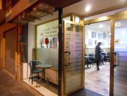 Café Bar la Posada