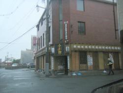 Robata Kojiro