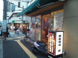 Doutor Coffee Shop Hiroshima Yachobori Kyoguchimon
