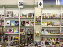 Rokubun Book Station