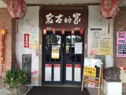 Lowgu Restaurant