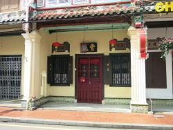 Malacca Heritage Centre
