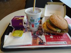 McDonald's Kanjo 4 Tachibanadai