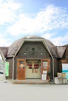 Yama no Hachimitsuya