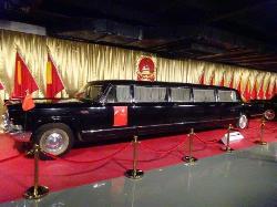 Beijing Vintage Car Museum