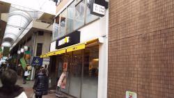 Doutor Coffee Shop Kokura Amu Plaza
