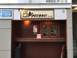 Kadokko Yonetaya