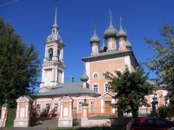 St. John Zlatoust Church