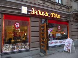 Hua Du