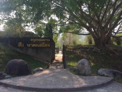 Thung Yai Naresuan Huai Kha Khaeng Wildlife Sanctuary