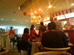 Phan Asia Gourmet