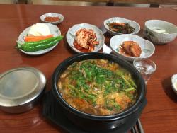 Gung Seong Restaurant