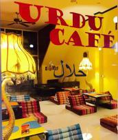 Urdu Cafe