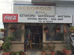 Akropolis Restaurant Take Away