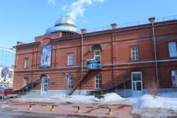 Tomsk Planetarium