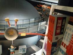Korea Manhwa Museum
