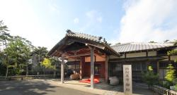 Numazu Imperial Villa Memorial Park