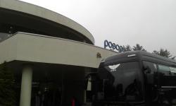 The Posco Museum