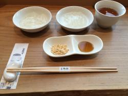 Kuzuya Nakai Shumpudou