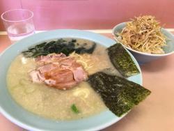 Ramen-Shop Shinokutamagaido